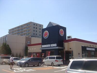 バーガーキング札幌白石店