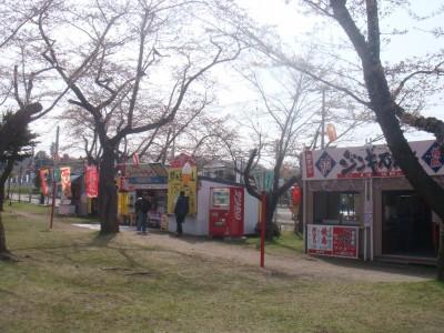青葉が丘公園では出店があった!