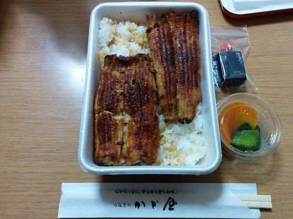 うなぎ 屋 札幌