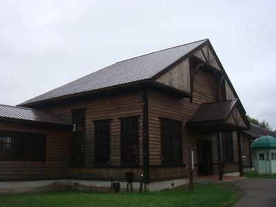 五翼放射状平屋舎房