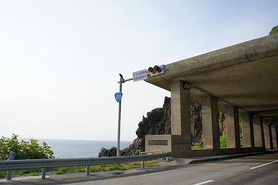 黒岩トンネル