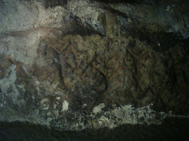 手宮洞窟 古代文字