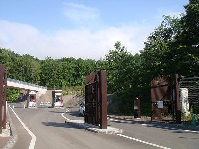 滝野すずらん公園 入口ゲート