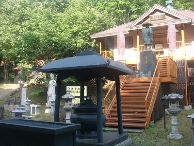 北海道 八十八か所霊場の一つ