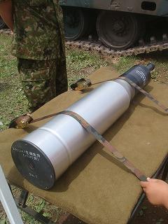 戦車の薬莢