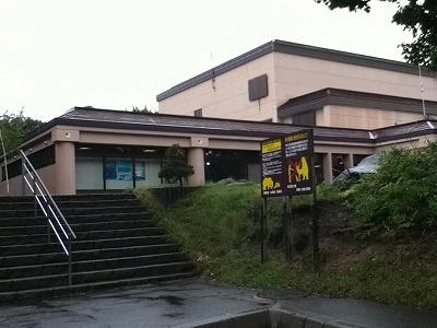 知床自然センター